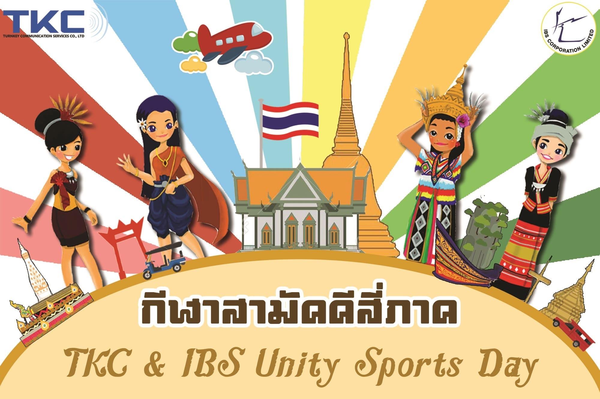 TKS & IBS Unity Sports Day